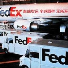 供应东莞至南亚专线香港到孟加拉国快递批发