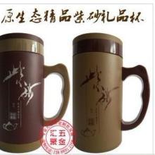 供应上海紫砂杯供应