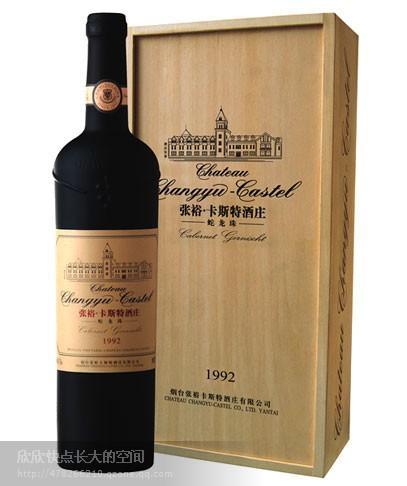 供应红酒木盒实木包装