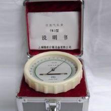 供应空盒气压表