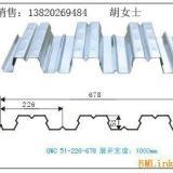 供应YX51-226-678组合板