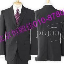 北京市正装衬衫,西服衬衫,商务衬衫,高档