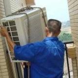 供应亮马桥空调维修电话/亮马桥空调维修中心/亮马桥空调移机电话