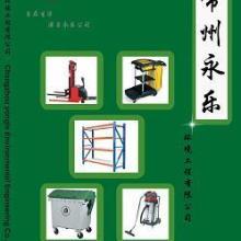 供应YLIC021钢石分类垃圾桶