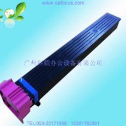 廣州市美能达C451複印機碳粉厂家