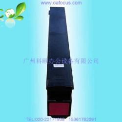 供應美能達TN214M紅色碳粉