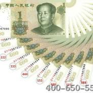 第五套人民币1元豹子号钱币珍藏册图片