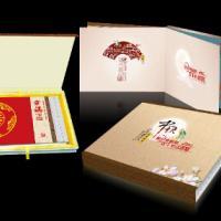 中秋礼品-幸福中国邮票钱币珍藏册