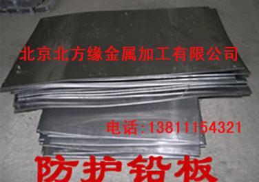 供应铅板制品加工图片