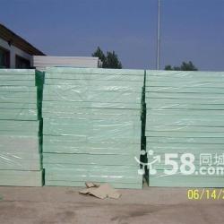 供應北京擠塑板信息擠塑板施工