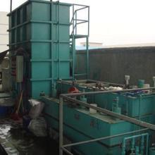 供应上海电镀废水处理设备