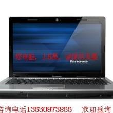 联想笔记本深圳维修电话83558797