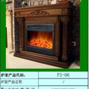 FS06欧壁火伏羲套装壁炉图片
