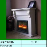 S11欧壁火伏羲套装壁炉图片