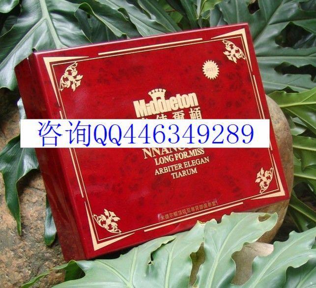 供应纪念币木盒纪念邮票木盒