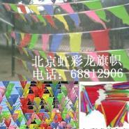 三角串旗图片