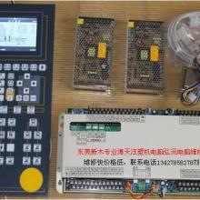 供应注塑机电脑改装安装注塑机电脑维修