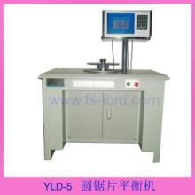 供应卡盘-制动器-圆锯片平衡机