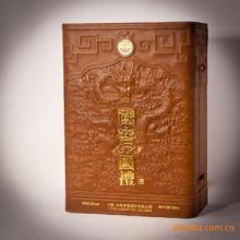 供应深圳酒盒酒盒厂家高档酒盒厂家高档皮质酒盒皮质酒盒厂家图片