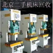 供应北京哪里有回收二手车床