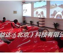 供应成都模拟F1赛车价格