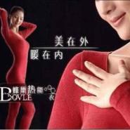 上海蜂巢热能塑身衣好不好用图片