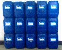 供应锌合金防腐蚀剂生产厂家