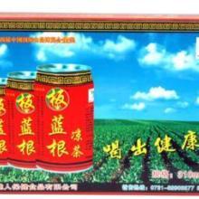 中国最好的凉茶最好的凉茶最好的凉茶是食品饮料