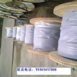供应视频通讯电缆/通讯电缆生产厂家