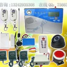 供应家庭防盗报警系统,3G视频监控,GSM彩信报警器