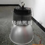 高亮LED工矿灯200W图片