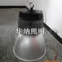 供应高亮LED工矿灯200W