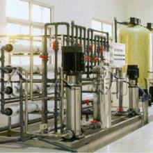 供应5t/h反渗透水处理设备其他原水处理设备批发