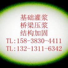供应填缝剂填缝剂价格填缝剂厂家