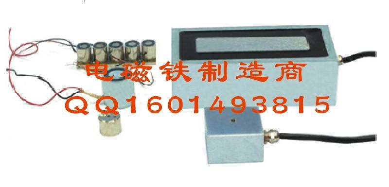 供应加工定制电磁铁