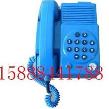 供应KTH111电话机,KTH111防爆电话机