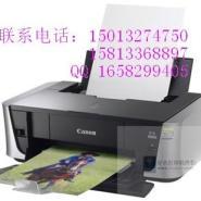 供应广州惠普2015打印机上门加碳粉