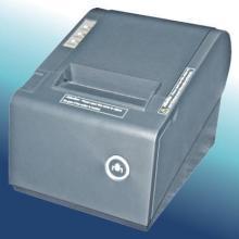 供应专业票据打印机