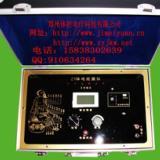 供应ZY-10体电能量仪ZY10体电能量仪