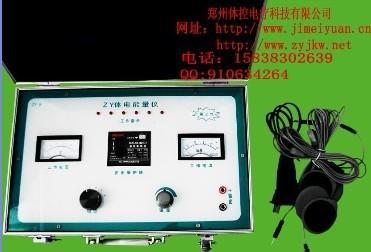 供应ZY-9体控电疗仪招商ZY9体控电疗仪招商
