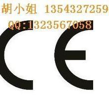 塑料压延机CE认证亿博机械CE认证权威塑料压延机CE认证服务