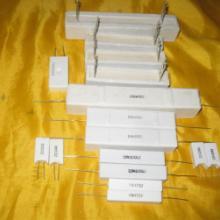 供应5W-200W全系列水泥电阻