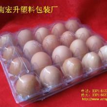 供应塑鸡蛋塑料托盘透明礼盒包装厂家定做 土鸡蛋礼盒价格 柴鸡蛋批发