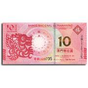 澳门大西洋银行发行10元生肖龙钞图片