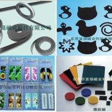 供应永磁材料其它磁性材料软磁块/磁片图片