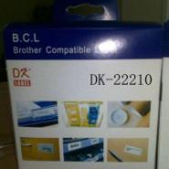DK色带生产商图片