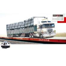 供应河北150吨SCS系列电子汽车衡批发