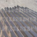 供应纳米镀锌角钢,纳米碳防腐导电涂角钢,防腐接地极