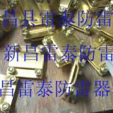 供应铜包钢接地棒铜线夹多少钱