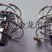 喷头圆型保护罩保护架批发